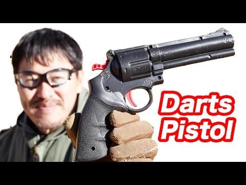 ダーツピストル・吸盤付きダーツを撃ち出すマック堺の毎週月曜玩具レビュー動画