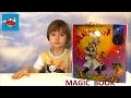AЙБОЛИТ Корней Чуковский Аудиокнига для детей Слушаем сказку Magic Book mp3