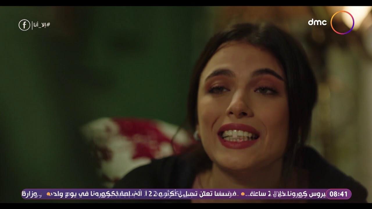 خالد احاسيسه ملخبطة ناحية مروة..وهي مش عارفة تاخد قرار #إلا_أنا