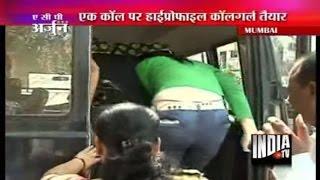 Uzbek Woman, Telugu Actress Rescued From Sex Racket In Mumbai