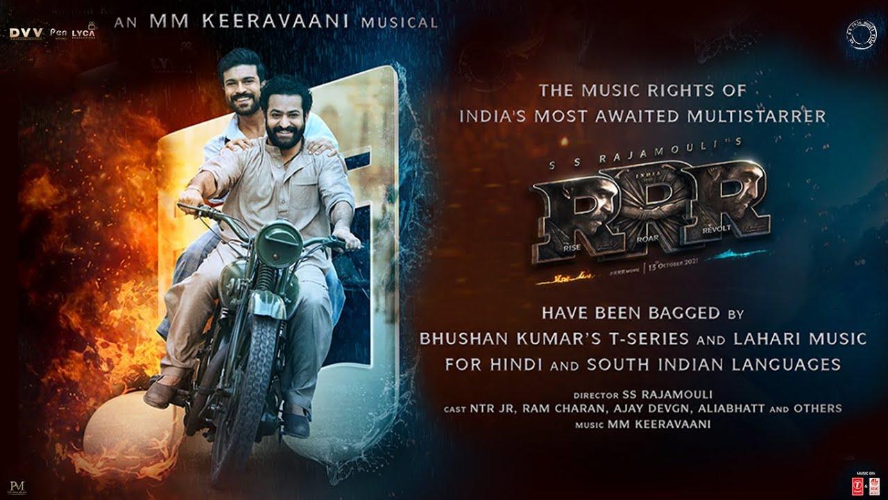 RRR Music Announcement | SS Rajamouli | MM Keeravaani | Junior NTR | Ram Charan | Ajay Devgn