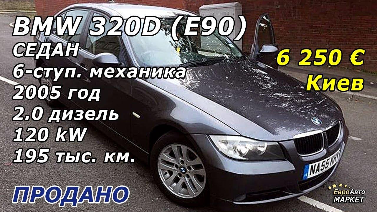 Внедорожник за 3000€. Audi a4 из Литвы. Нерезидент. 5 часть - YouTube