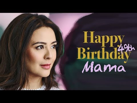 It's Your Birthday | Dawn Zulueta at 49