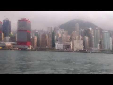 Hongkong ferry to lantau island