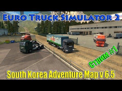 Euro Truck Simulator 2 ( Карта: South Korea Adventure Map v 6.5 )