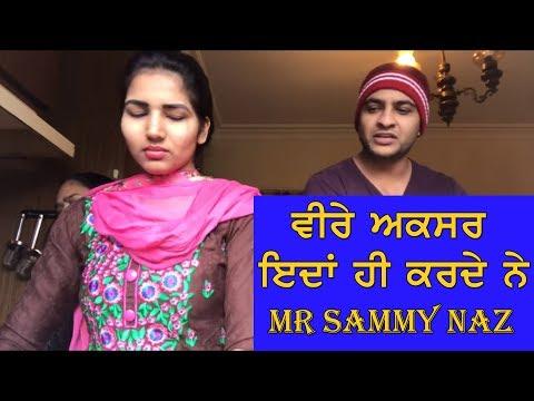 Brother Sister Love   Mr Sammy Naz   Latest Punjabi Funny Video thumbnail