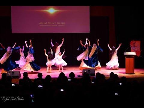 Janam Bash رقص زیبای ایرانی جانم باش Youtube