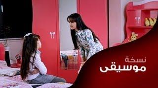 MahboobaTV | بنتين ونص | سمى - لمى - زينة أسامة