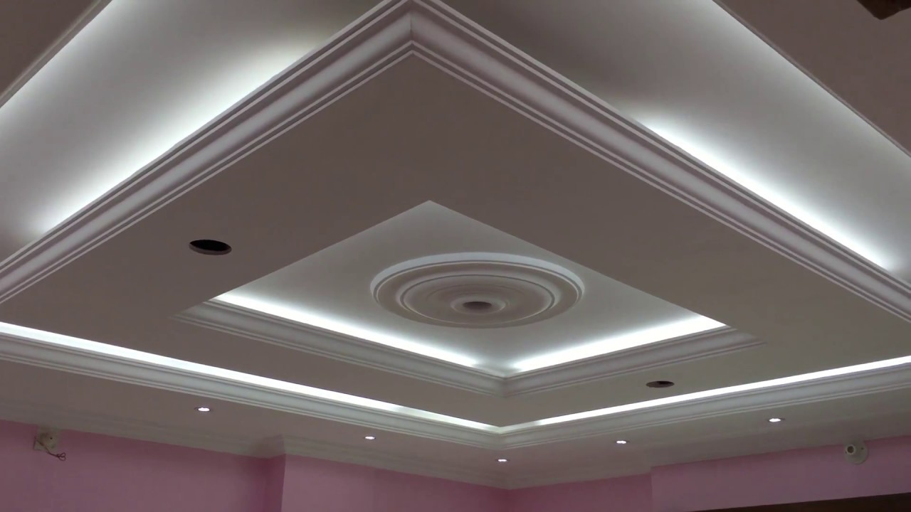 Gypsum False Ceiling Board Design Company 01750999477 in ...