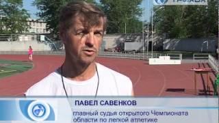 23.05.2014 Легкая атлетика