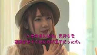 テラスハウス 竹内桃子×近藤あや 対談.
