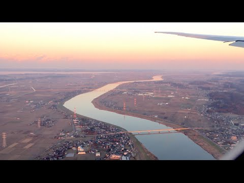 Japan Airlines Landing at Narita Airport | CarNichiWa.com