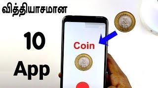சிறந்த Top 10 App - Best Android App May 2018 in Tamil - Loud Oli Tech