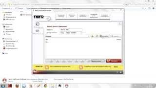 Программа Nero Free: как записать музыку, видео, фотографии на диск?