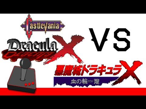 Castlevania: Rondo of Blood (PC ENGINE) VS Dracula X (SNES) Pt. 1 - H4G