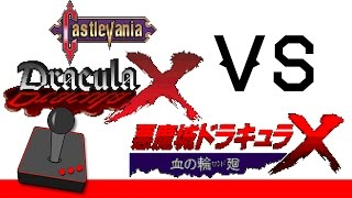 Castlevania: Rondo of Blood (PC ENGINE) VS Dracula X (SNES) Pt. 1 - H4G
