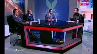 اقتحام مع محمد مصطفي |حول طرق السفر السليمه لحضور مباريات مصر بكأس العالم 6-12-2017