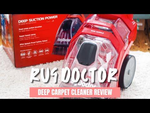Rug Doctor Deep Carpet Cleaner Review - SHOCKING RESULTS! | 2018