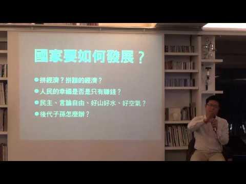 104-1230 第三勢力對台灣未來的影響