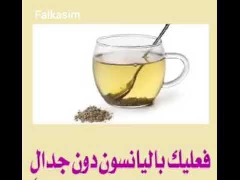 معلومات طبيه رمضانيه