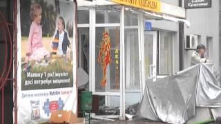 Чтобы собрать деньги на свадьбу, харьковчанин взорвал банкомат - Чрезвычайные новости, 12.03
