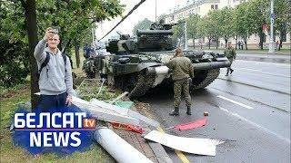 R.I.P слуп: рыхтаванне да параду 3 ліпеня магло б скончыцца трагедыяй I Танк сбил столб в Минске