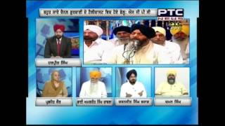 The Real Story of Gurbani Telecast from Golden Temple | Vichar Taqrar | July 08, 2017
