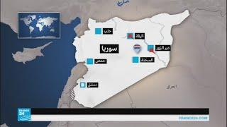 قوات النظام السوري تنفذ عملية إنزال جوي قرب الرقة