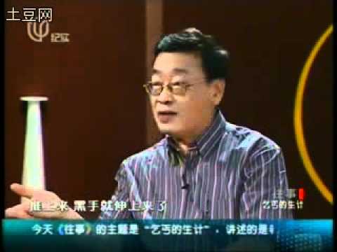往事.老上海丐幫 吳語上海話