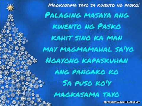 Magkasama Tayo Sa Kwento Ng Pasko! - ABS-CBN Christmas Station ID 2013 (With Lyrics)