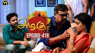 Azhagu - Tamil Serial | அழகு | Episode 419 | Sun TV Serials | 06 April 2019 | Revathy | VisionTime