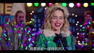 【去年聖誕節】精彩花絮 : 艾蜜莉亞克拉克演唱篇 - 12月6日 心心相印