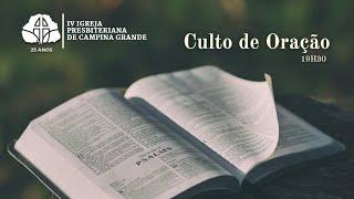 Culto de oração | Pres. Walber Arruda 09/03/2021