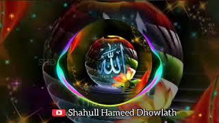 Mamathai kollathey isaimurusu nagoor e.m.hanifa islamic tamil songs dj mix whatsapp status