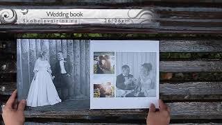 свадебная 1