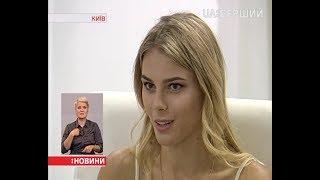 Сюжет: Красуня, модель, але передусім – спортсменка Юлія Левченко