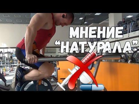 Самый главный принцип роста мышц натурального спортсмена