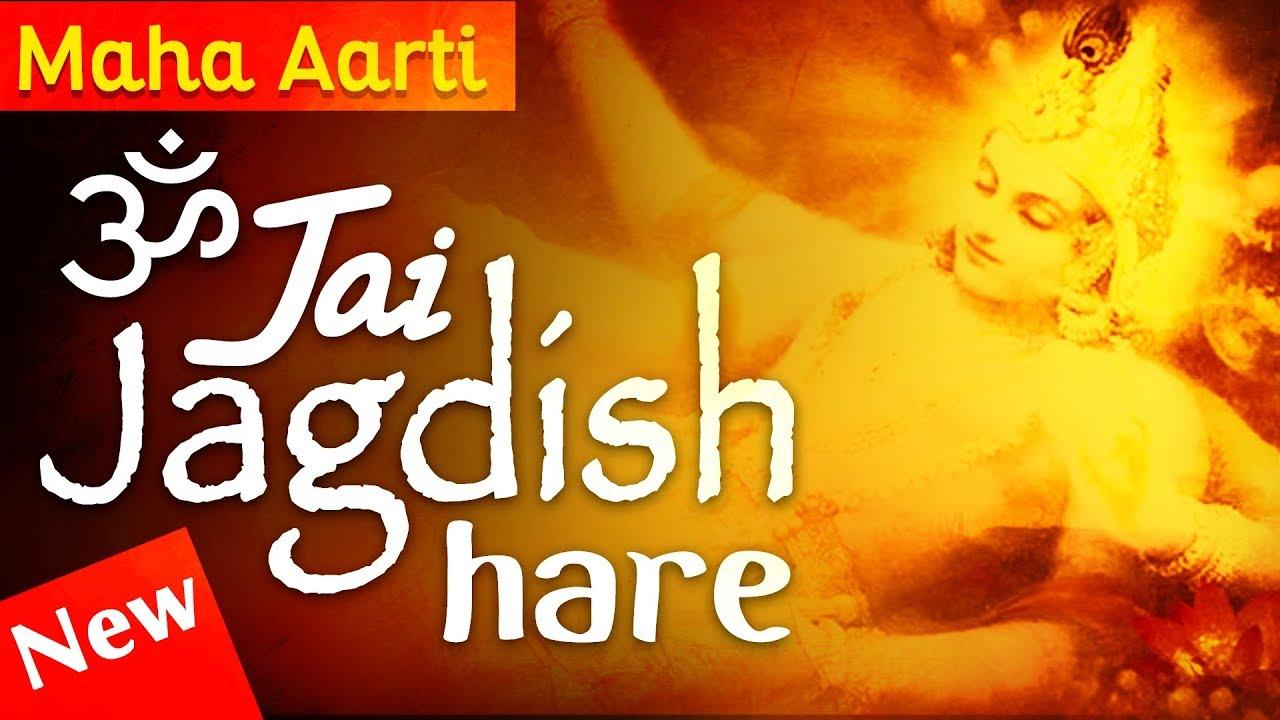 Best New Year 2018 Devotional Aarti   Om Jai Jagdish Hare   Vedic ...