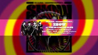 『MOMOIRO CLOVER Z』SHOW at 東京キネマ倶楽部_映像発売記念! 演出家「多田卓也」×振付師「avecoo」×出演者「DragQueen」コメンタリー生配信