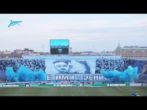 Скрытая камера «Зенит-ТВ» на матче против «Краснодара»
