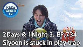 Siyoon is stuck in play trap [2Days&1Night Season3/2019.02.10]