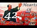 Hearts Of Iron IV [WC] - The Human Wave - Communist China - Ep42