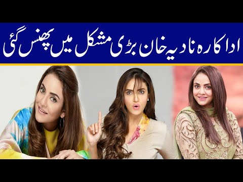 Actress And Morning Show Host Nadia Khan In Big Trouble