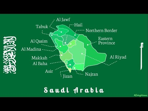 Saudi Arabia - Map Animation