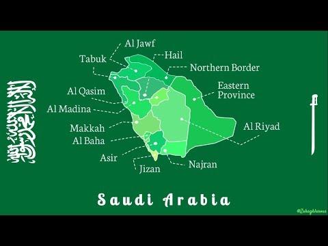 Saudi Arabia - Map Animation