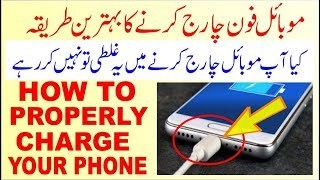 How to Properly Charge your Mobile Phone Tips and Tricks
