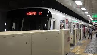 [60fps]札幌市営地下鉄南北線 自衛隊前行 すすきの駅 Sapporo Municipal Subway Namboku-line Susukino-sta.