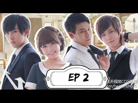 [Engsub] Black Sky Coffee House - Vestige of Shu - Ep 2