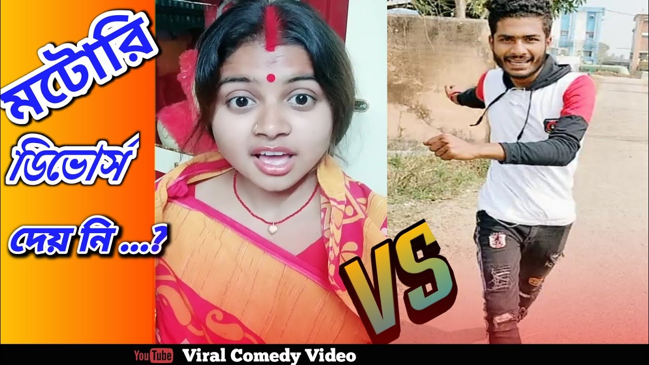 Motori Viral comedy video। Motori VS Str company Latest video |STR Company Funny Video |Comedy Video
