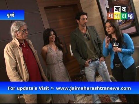 Interview of Film Inkaar Starcast - Chitrangada Singh, Arjun rampal and Sudhir Mishra
